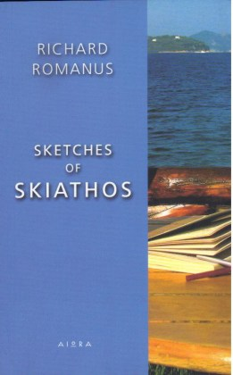 9786185048013-sketches-of-skiathos