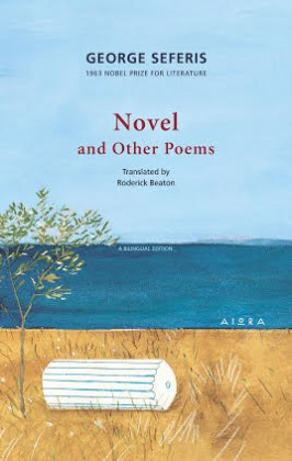 9786185048433-novel-and-other-poems