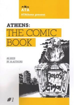 9786188204706-athens-the-comic-book