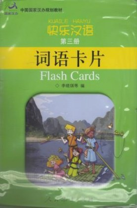 9787107173998-happy-chinese-flashcards-set-3-kuaile-hanyu