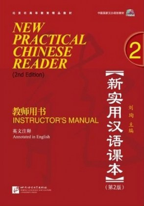 9787561928943-new-practical-chinese-reader-2-instructor-m-2nd-ed