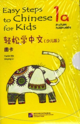 9787561931769-easy-steps-to-chinese-for-kids-vol-1a-flashcards