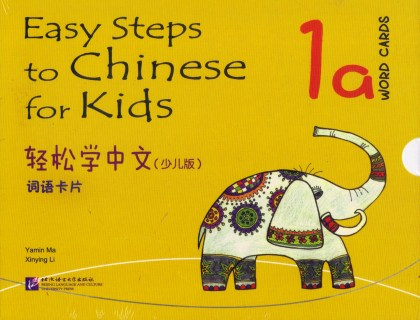 9787561931776-easy-steps-to-chinese-for-kids-vol-1a-word-cards