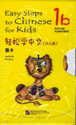 9787561932414-easy-steps-to-chinese-for-kids-vol-1b-flashcards