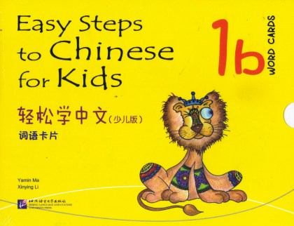 9787561932421-easy-steps-to-chinese-for-kids-vol-1b-word-cards