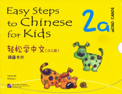 9787561932599-easy-steps-to-chinese-for-kids-vol-2a-word-cards