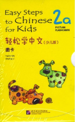 9787561932667-easy-steps-to-chinese-for-kids-vol-2a-flashcards
