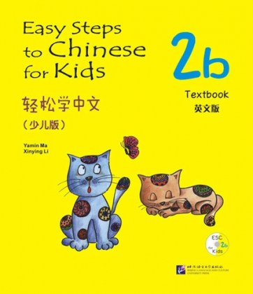 9787561932728-easy-steps-to-chinese-for-kids-textbook-vol-2b