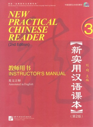 9787561933039-new-practical-chinese-reader-3-instructor-m-2nd-ed