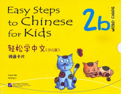 9787561933381-easy-steps-to-chinese-for-kids-vol-2b-word-cards