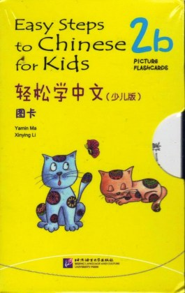 9787561933398-easy-steps-to-chinese-for-kids-vol-2b-flashcards