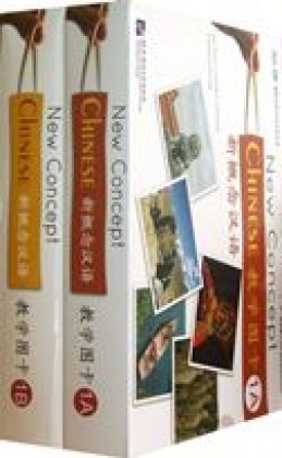 9787561933558-new-concept-chinese-flashcards-1a-1b