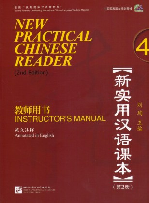9787561933879-new-practical-chinese-reader-4-instructor-m-2nd-ed