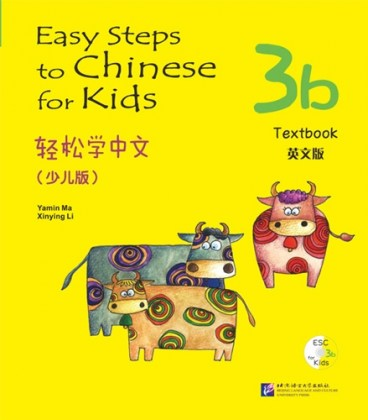 9787561933947-easy-steps-to-chinese-for-kids-textbook-vol-3b
