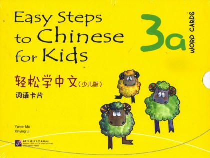 9787561934074-easy-steps-to-chinese-for-kids-vol-3a-word-cards