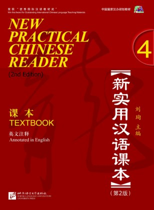 9787561934319-new-practical-chinese-reader-4-textbook-2nd-ed