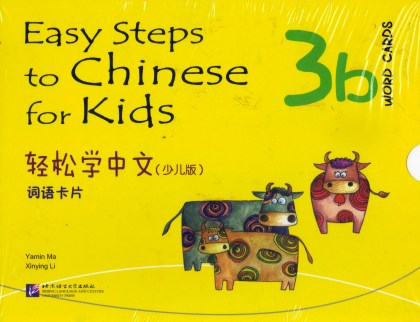 9787561934722-easy-steps-to-chinese-for-kids-vol-3b-word-cards