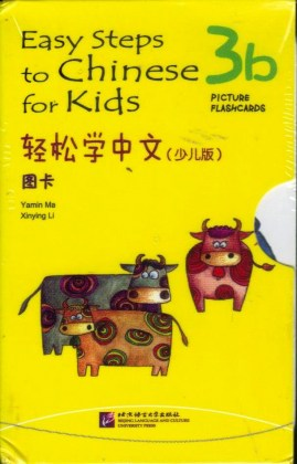 9787561934739-easy-steps-to-chinese-for-kids-vol-3b-flashcards