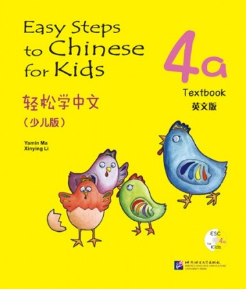 9787561934760-easy-steps-to-chinese-for-kids-textbook-vol-4a