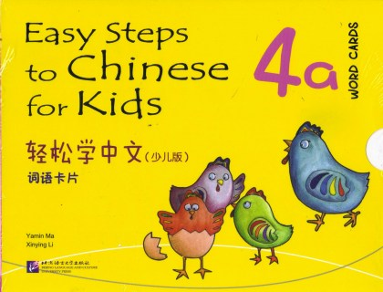 9787561935606-easy-steps-to-chinese-for-kids-vol-4a-word-cards