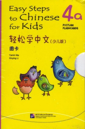 9787561935613-easy-steps-to-chinese-for-kids-vol-4a-flashcards