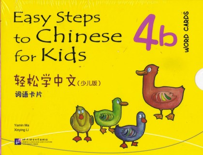 9787561935880-easy-steps-to-chinese-for-kids-vol-4b-word-cards