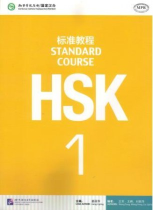 9787561937099-hsk-standard-couse-1-textbook-with-audio-online