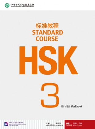 9787561938157-hsk-standard-course-3-workbook-with-audio-online