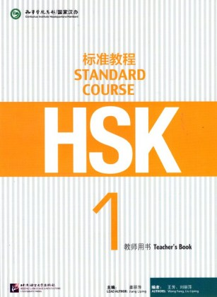 9787561939994-hsk-standard-course-1-teacher-s-book