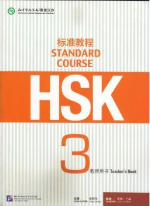 9787561941492-hsk-standard-course-3-teacher-s-book