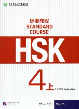 9787561945025-hsk-standard-course-4-a-teacher-s-book