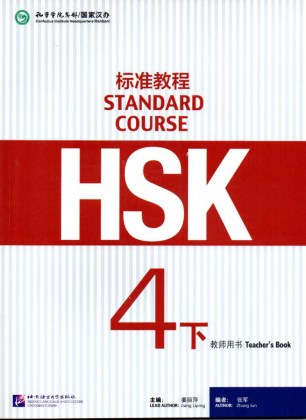 9787561945285-hsk-standard-course-4b-teacher-s-book