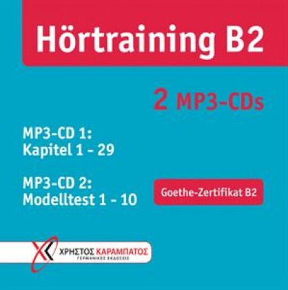 9789604650682-hortraining-b2-2-mp3-cds