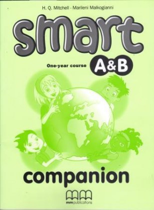 9789605093938-smart-junior-a-v-companion