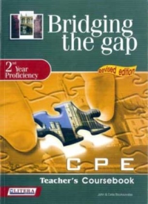 9789605443078-bridging-the-gap-2nd-uear-proficiency-teacher-s-book