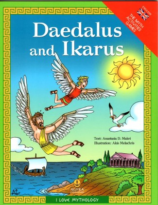 9789605471125-daedalus-and-ikarus