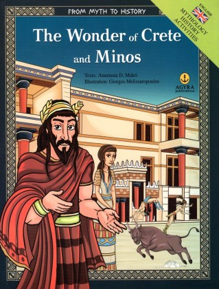 9789605471569-the-wonder-of-crete-and-minos