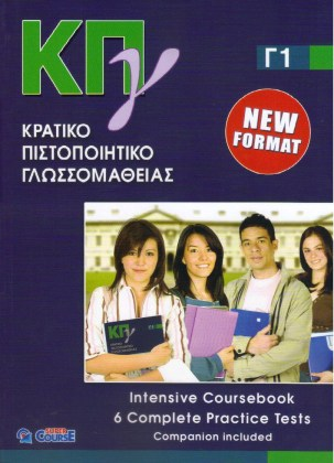 9789606606816-kpg-c1-practice-tests-coursebook-new-format