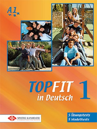 9789607507754-topfit-in-deutsch-1-kursbuch