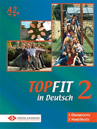 9789607507891-topfit-in-deutsch-2-kursbuch