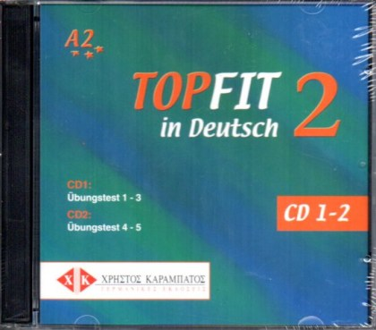 9789607507907-topfit-in-deutsch-2-cd-set