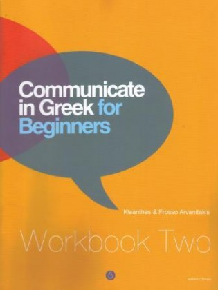 9789607914408-communicate-in-greek-for-beginners-workbook-two