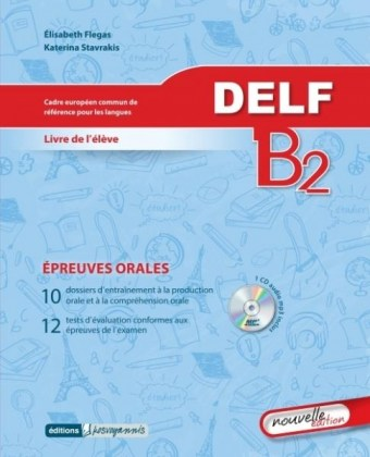 9789608246898-delf-b2-methode-oral-mp3-pack-nouvelle-edition