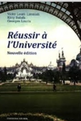 9789609986403-reussir-a-l-universite-nouvelle-edtiion