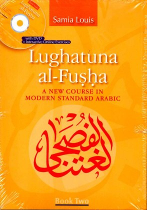 9789774163920-lughatuna-al-fusha-book-two-dvd