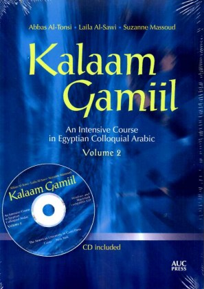 9789774164934-kalaam-gamiil-volume-2-cd