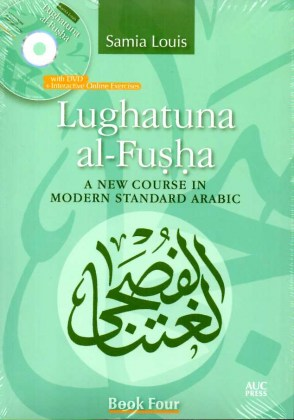 9789774165832-lughatuna-al-fusha-book-four-dvd