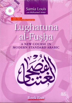 9789774166198-lughatuna-al-fusha-book-five-dvd
