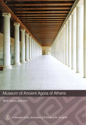 2020-museum-of-ancient-agora-of-athens