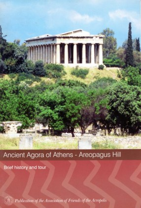 2021-ancient-agora-of-athens-areopagus-hill